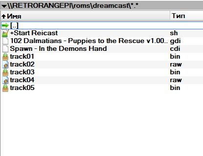 Как запустить игры Dreamcast в RetrOrangePi
