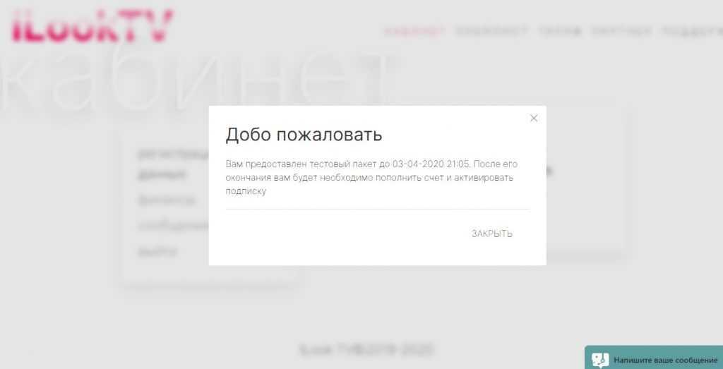 OpenELEC - мощный медиацентр для мини компьютера